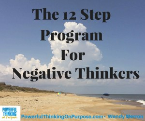 The 12 Step Program